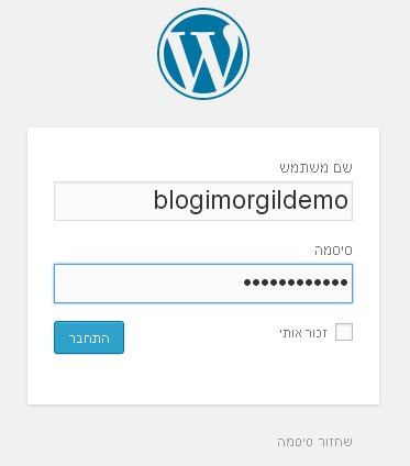 כניסה למערכת וורדפרס (WordPress)